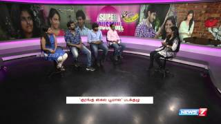 "Super Housefull 09-08-2015 ""Kurangu Kaiyil Poo Maalai"" Movie team – News7 Tamil Show"