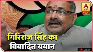 Kaun Jitega 2019: ''Muslims are also descendants of Lord Ram'' - ABPNEWSTV