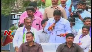 YS Jagan Speech in Nandyal Roadshow || Nandyal By-Election || NTV - NTVTELUGUHD