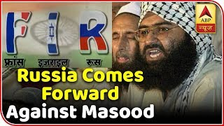 France, Israel, Russia come forward against Masood Azhar - ABPNEWSTV