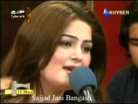Ghazala Javed new Song 2013.