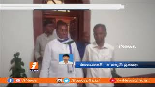 YSRCP MPs Meet Lok Sabha Speaker Sumitra Mahajan | Request To Accept Their Resignations | iNews - INEWS