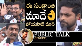 Vinaya Vidheya Rama Movie Genuine Public Talk | Review | Ram Charan | TFPC - TFPC