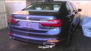 """""""بالصور"""" بي ام دبليو 2016 الفئة السابعة تظهر في اول صور رسمية BMW 7-Series"""