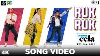 Ruk Ruk Official Song Video - Helicopter Eela   Kajol   Palomi Ghosh   Raghav Sachar   Anu Malik - TIPSMUSIC