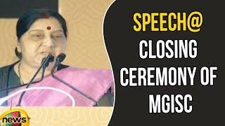 Sushma Swaraj Speech at Closing Ceremony of MGISC at Rashtrapati Bhavan Cultural Centre| Mango News - MANGONEWS