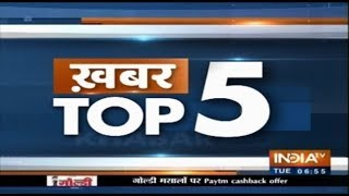 Khabar Top 5 | December 18, 2018 - INDIATV