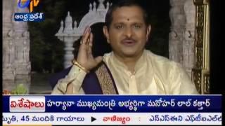 Thamasoma Jyotirgamaya - తమసోమా జ్యోతిర్గమయ - 22nd October 2014 - ETV2INDIA