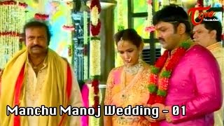 Manchu Manoj Wedding Video || Manoj,Pranathi Reddy Marriage Celebrations || 01 - TELUGUONE
