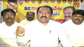 TDP BC Cell Chief Vanaboina Srinivas Yadav Fires on YS Jagan | Guntur | CVR NEWS - CVRNEWSOFFICIAL