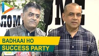 Badhaai Ho Success Party with Many Celebs | Paresh Rawal | Gajraj Rao | Neena Gupta - HUNGAMA