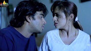 Priyasakhi Movie Madhavan About His Family   Telugu Movie Scenes   Sri Balaji Video - SRIBALAJIMOVIES