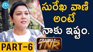 Actress Hema Dynamic Exclusive Interview Part #6 || Frankly With TNR - IDREAMMOVIES