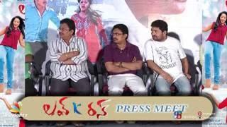 Love K Run Press Meet   Deepak   Taroj   Malavika Menen   Latest   Tollywood   Videos   Indiaglitz - IGTELUGU