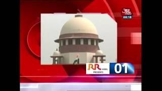 Fate Of Yeddyurappa's Govt In Karnataka To Be Decided Today   10 Minute 50 Khabrein - AAJTAKTV