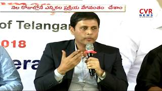 Election Chief Rajat Kumar Speaks to Media over Telangana Election Arrangements | CVR News - CVRNEWSOFFICIAL