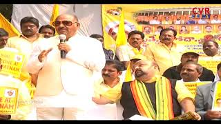 TDP MP JC Diwakar Reddy Comments on Rahul Gandhi   AP Special Status Issue   CVR NEWS - CVRNEWSOFFICIAL