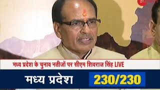 Madhya Pradesh assembly election result: CM Shivraj Singh Chouhan resigns from the post - ZEENEWS