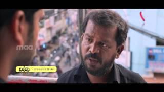 Bhadram (Thegidi) - Nevele Nevele - MAAMUSIC