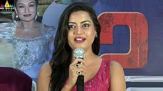 Pisachi 2 Movie Success Meet | Latest Telugu Movies 2017 | Rupesh Shetty, Ramya | Sri Balaji Video - SRIBALAJIMOVIES
