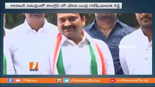Bandla Ganesh and TRS MLC Bhupathi Reddy Joins Congress | Calls Pawan Kalyan as God | iNews - INEWS