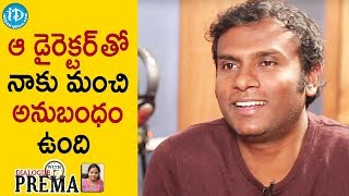I Had A Good Relationship With That Director - Anup Rubens || Dialogue With Prema - IDREAMMOVIES