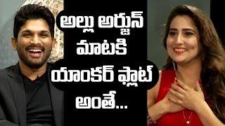 Allu Arjun flatters anchor Manjusha || DJ Duvvada Jagannadham || #AlluArjun || #DuvvadaJagannadham - IGTELUGU