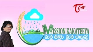 Nallani Regadi Nagali Karru || Telugu Folk Song by Manukota Prasad - TELUGUONE