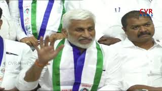 YSRCP MP Vijaya Sai Reddy Slams to AP CM Chandrababu & TDP Leaders | CVR NEWS - CVRNEWSOFFICIAL