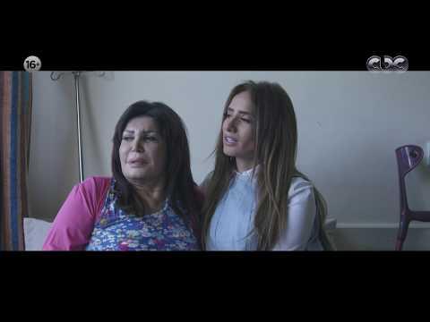 مسلسل لاعلي سعر   ياترى ليلى هتعرف مين اللي دخل لمامتها ؟!