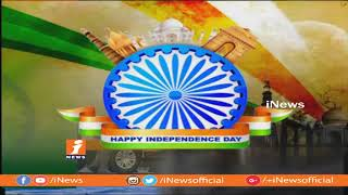 CM Chandrababu Receives Guard of Honour at 72nd Independence Day celebrations in Srikakulam   iNews - INEWS