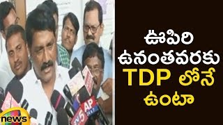 Minister Ganta Srinivasa Rao Gives Clarity Over His Party Changing | Ganta Srinivasa Press Meet - MANGONEWS