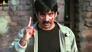 Vikramarkudu Movie Powerful Interval Bang | Ravi Teja, SS Rajamouli, Anushka | Sri Balaji Video - SRIBALAJIMOVIES