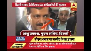 Jan Man: DSSS association complains against AAP ministers to Home Minister Rajnath Singh - ABPNEWSTV