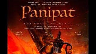 Panipat movie trailer, teaser, poster release date updates; Sanjay Dutt, Arjun Kapoor, Kriti Sanon - ITVNEWSINDIA
