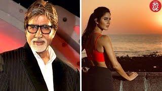 Big B's Funny Job Application To Katrina & Deepika | Katrina Looks Stunning In A Recent Sunset Pic - ZOOMDEKHO