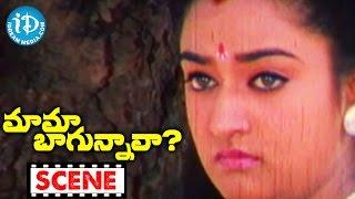 Mama Bagunnava Movie Scenes - Naresh Comedy || Rajendra Prasad || Brahmanandam - IDREAMMOVIES