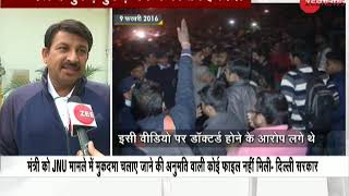 BJP's Manoj Tiwari slams AAP over JNU Sedition Case Chargesheet - ZEENEWS