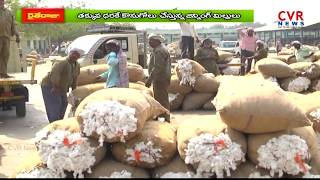 రైతులను నిలువు దోపిడీ చేస్తున్న ఏజెంట్లు : Cotton farmers Facing Problems with Adilabad Market Yard - CVRNEWSOFFICIAL