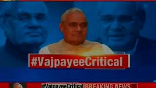 India prays for Vajpayee: Former PM on life support; Mukhtar Abbas Naqvi arrives at AIIMS - NEWSXLIVE