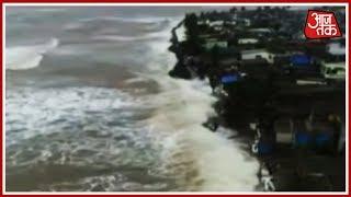 Mumbai पर समंदर का हमला! मूसलाधार के बाद लहरों ने ढाया कहर - AAJTAKTV