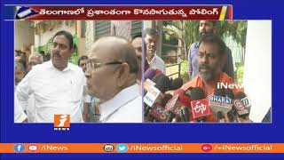 Swami Paripoornananda Casts His Vote | Telangana Assembly Polling 2018 | iNews - INEWS
