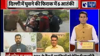 Punjab Police: दिल्ली की और आतंकियों की जान की साजिश - ITVNEWSINDIA