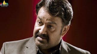 Gun Shot Movie Scenes | Mohanlal Deal with Dev Gill | Latest Telugu  Movie Scenes | Sri Balaji Video - SRIBALAJIMOVIES