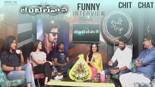 Gentleman Team Funny Chit Chat Interview   Nani, Srinivas Avasarala, Mohan Krishna   TFPC - TFPC