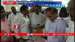TRS MLA Malla Reddy Inaugurates East Hyderabad Property Show In Medchal | iNews - INEWS