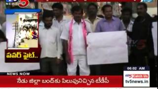 Agitators Fired Furniture In TDP Office | Telangana : TV5 News - TV5NEWSCHANNEL