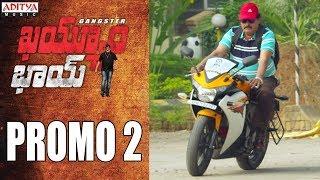 Kayyum Bhai Promo 2 || Taraka Ratna, Katta Rambabu, Priya Harshita, Ragini - ADITYAMUSIC