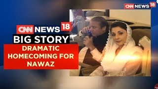 Epicentre | Nawaz And Maryam Arrested | Dramatic Homecoming For Nawaz | CNN News18 - IBNLIVE