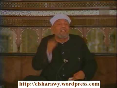أداب المسجد - الشيخ الشعراوى - اتفرج تيوب